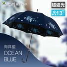 HANA黑膠宮廷傘自動晴雨傘 抗UV陽傘防曬降溫涼感直立傘【JoAnne就愛你】A8027