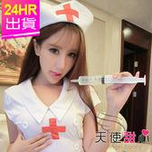 角色扮演道具 透明 塑膠針筒  醫護人員護士角色扮演 派對配件 拍照道具 天使甜心Angel Honey