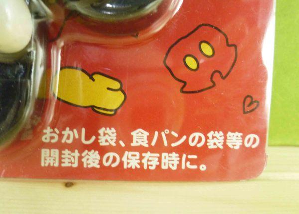 【震撼精品百貨】Micky Mouse_米奇/米妮 ~食物袋夾-長版2入