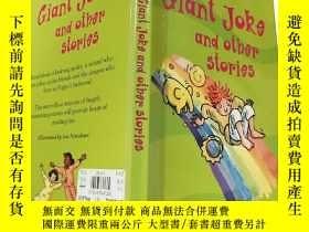 二手書博民逛書店the罕見giant joke and other stories:大笑話和其他故事Y200392