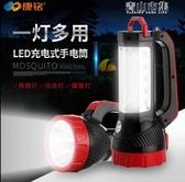 led超亮手電筒戶外強光遠射手提探照燈可充電家用巡邏多功能  全館免運
