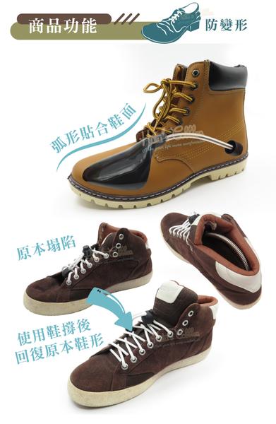 糊塗鞋匠 優質鞋材 A60 SHOESMART男女兩用塑膠鞋撐 1雙 保護鞋子不變型 高碳量金屬彈簧
