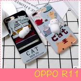 【萌萌噠】歐珀 OPPO R11  創意舒壓款 可愛書本貓咪保護殼 捏捏樂解壓 全包軟殼 手機殼 送掛繩