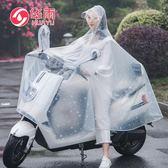 雨衣 雨衣電瓶車成人電動摩托騎行自行車雨披加大加厚韓國時尚單人【韓國時尚週】