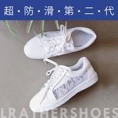 Ann'S第二代超軟真牛皮甜美蕾絲綁帶小白鞋