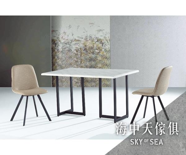 {{ 海中天休閒傢俱廣場 }} G-42 摩登時尚 餐廳系列 868-1 小T爵士白餐桌