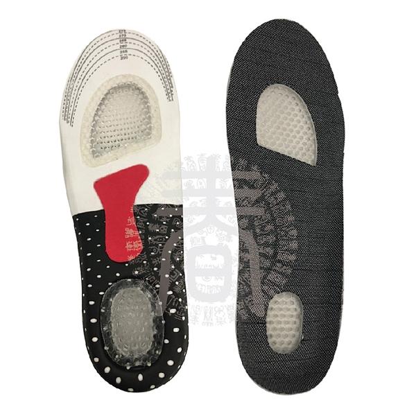 酷比高專利鞋墊 足部超導舒壓器 透氣按摩鞋墊1雙 -蜂巢緩衝彈性減壓 鞋墊 【男款/女款】