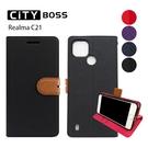 CITY BOSS 撞色混搭 Realme C21 手機套 磁扣皮套/保護套/手機殼/保護殼/背蓋/支架/卡片夾