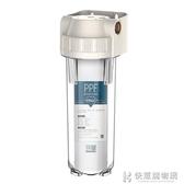 淨水器系列 凈水器過濾器10寸2分4分口濾瓶銅口透明濾瓶濾殼PP棉前置過濾筒 快意購物網