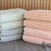 時尚保暖被子水洗棉被單人被子雙人被子【邻家小鎮】
