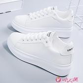 小白鞋 2021年冬季小白鞋女爆款加絨新款秋冬白鞋棉網紅女鞋運動百搭板鞋 小天使