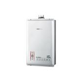 櫻花 SAKULA 16公升強制排氣智能恆溫熱水器 DH1603