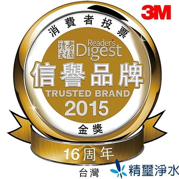 消費者投票信譽品牌TURSTED BRAND 金獎