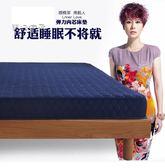 售完即止-床墊學生單人記憶棉床墊0.9*2.0米床學生雙人榻榻米床褥子海綿11-26(庫存清出T)