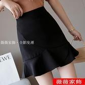 魚尾半身裙 魚尾裙半身裙子女春裝2021年新款女顯瘦防走光a字短裙氣質包臀裙 薇薇