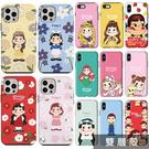 韓國 PEKO 牛奶妹 手機殼 雙層殼│iPhone 12 11 Pro Max Mini Xs XR X SE 8 7 Plus