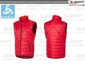 【速捷戶外】《ODLO》 525212 PRIMALOFT 男長效保暖防風防潑水保暖背心(紅/桔) -雙面可穿 玩轉變色
