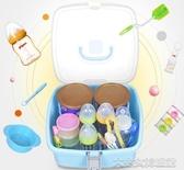 奶瓶收納盒奶瓶收納箱嬰兒餐具收納盒寶寶奶瓶瀝水架帶蓋防塵箱便攜式大容量 大宅女韓國館