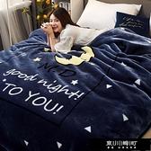 拉舍爾毛毯被子雙層加厚冬季雙人毯子 單人學生宿舍保暖珊瑚絨毯 快速出貨