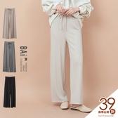寬褲 直坑條紋素色彈性軟料鬆緊高腰寬管褲-BAi白媽媽【190889】