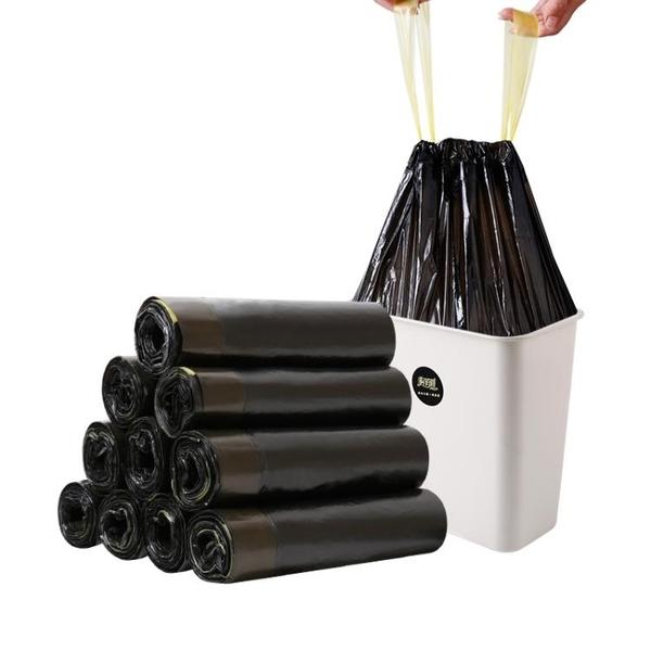 垃圾袋 黑色垃圾袋家用手提式加厚拉繩清潔袋自動收口抽繩束口袋廚房分類-享家