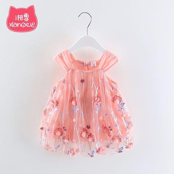 2018女童2歲夏款1無袖背心紗裙6個月女寶寶夏季新款3女兒童連衣裙