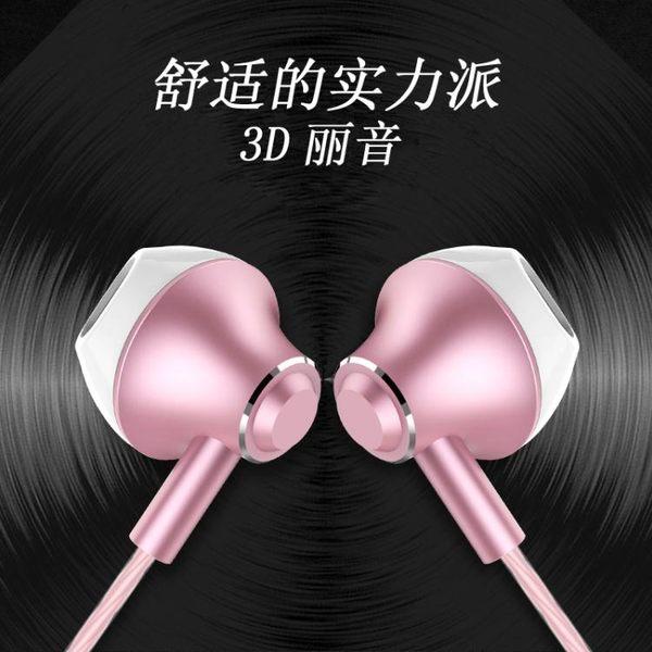 vivo耳機蘭士頓原裝X20 X9 X7 Plus Y67 Y66入耳式通用線控塞
