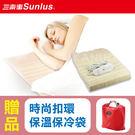 【Sunlus三樂事】輕薄雙人電熱毯SP2702,贈品:時尚扣環保溫保冷袋x1