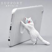 Densetu伝說出品吸盤貓咪君小貓長毛援軍篇卡通支架手機座 智慧e家 新品