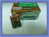 全館免運費【電池天地】Vinnic碳鋅5號電池  N R1 1.5V 一盒24顆