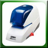 Rapid 瑞典 5080 電動平訂機 (釘書機/釘書針/訂書針)