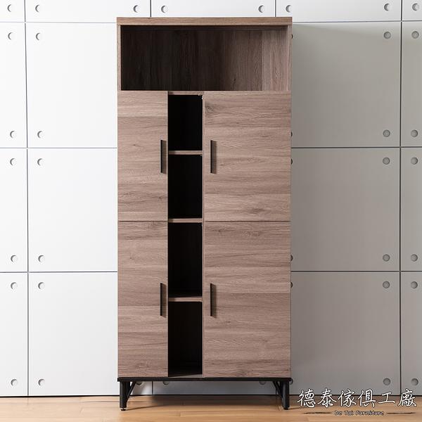 D&T 德泰傢俱 BROOK淺胡桃木6尺高收納櫃 B001-433