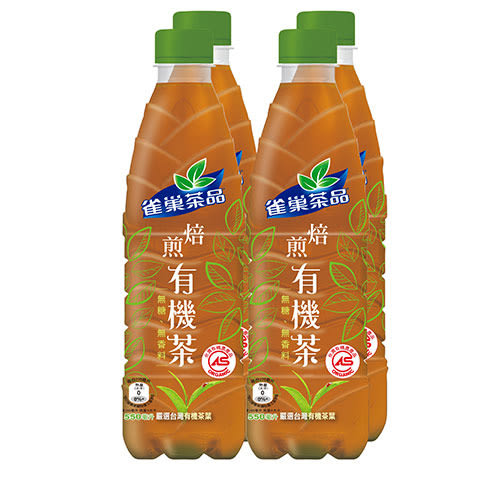 雀巢茶品焙煎有機茶550ml*4【愛買】