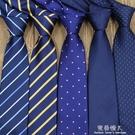 領帶男正裝商務寬8cm純深藍紅黑色英倫結婚新郎韓版條紋 完美