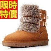 中筒雪靴-兔毛磨砂皮真皮女靴子3色62p2[巴黎精品]