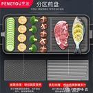 家用電烤爐無煙烤肉機韓式多功能室內電烤盤...