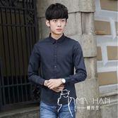 長袖襯衫  秋季白襯衫男士長袖襯衣修身韓版青年純色休閑寸衫男上班職業工裝