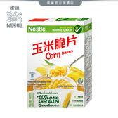 【雀巢 Nestle】原味玉米脆片早餐脆片 275g