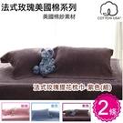 美國棉法式玫瑰枕巾--夢幻紫 (2條裝/1組)【台灣興隆毛巾/歐米亞小舖】