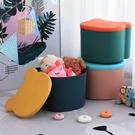 小凳子 小凳子兒童收納凳子玩具收納箱儲物凳收納筐多功能衣物收納盒神器