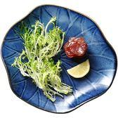 【新年鉅惠】四發陶瓷西餐盤子歐式蓮葉盤水果沙拉碟
