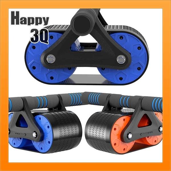 家用健身器材雙輪回彈滾輪健腹器腹肌訓練人魚線馬甲線-藍/橘【AAA1836】預購