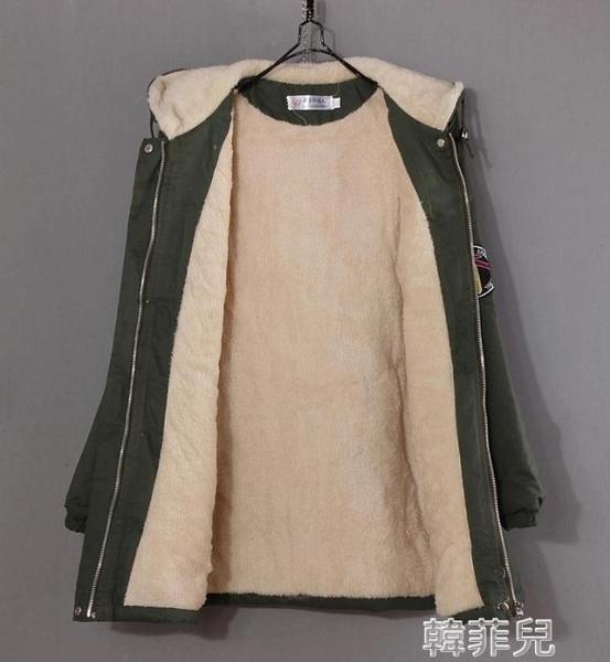 羽絨服 保暖棉衣冬裝羊羔毛棉襖外套女加絨加厚棉服中長款大碼學生裝 韓菲兒