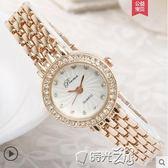 流行女錶手鍊表手錶女款時尚潮流女生手錶女學生韓版簡約防水休閒大氣 時光之旅