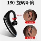 耳掛式耳機報姓名無線藍芽耳機單耳超長待機...