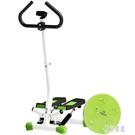 扶手踏步機家用多功能健身器材器材腳踏機腳踩健身器室內健身運動訓練 LJ5522【極致男人】