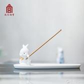 玉兔線香陶瓷香插香座香托香薰擺件文創生日禮物官方店 電購3C