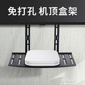 電視機頂盒掛架置物架免打孔路由器收納盒神器顯示器屏幕壁掛架子ATF 韓美e站