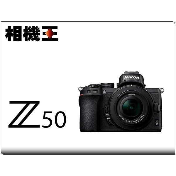 Nikon Z50 kit組〔含 16-50mm 鏡頭〕平行輸入