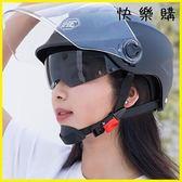 安全帽 機車安全帽個性酷車雙鏡片半覆式安全帽